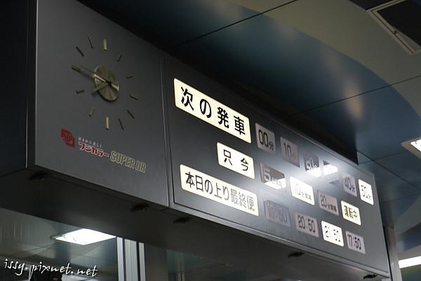 P1010096-197.JPG