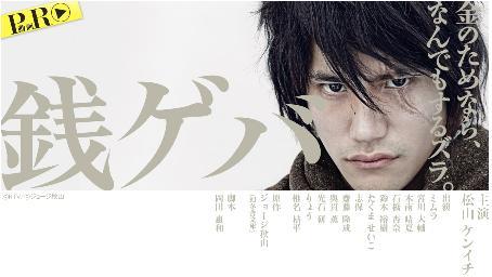 zeni5.jpg