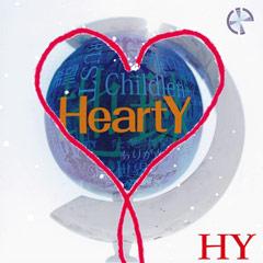 hearty_wish_detail.jpg