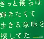 【初回限定盤】.jpg