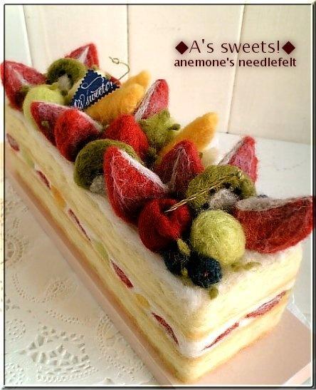 長條蛋糕.jpg