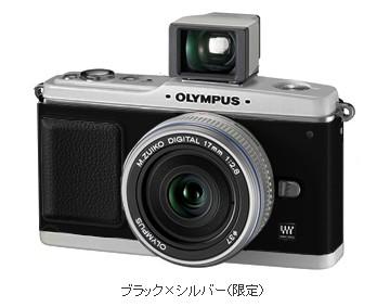 OLYMPUS E-P1_14.jpg