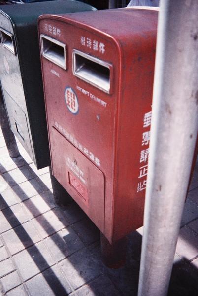 依舊是髒髒的郵筒