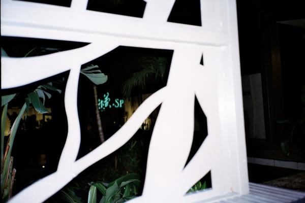 晶英酒店真的還蠻不錯的...有空中花園可以乘涼