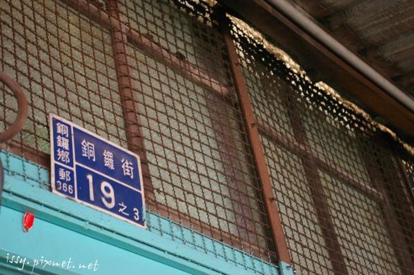 牛肉麵_2.JPG