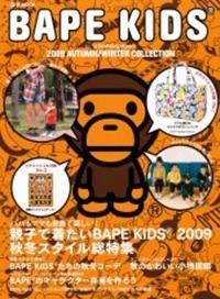 bape kids  2009 a&w.jpg
