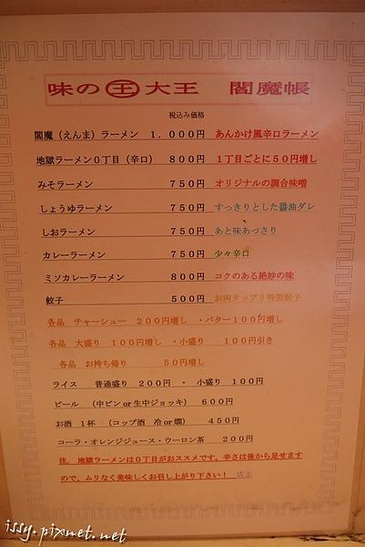 P1010217-026.JPG