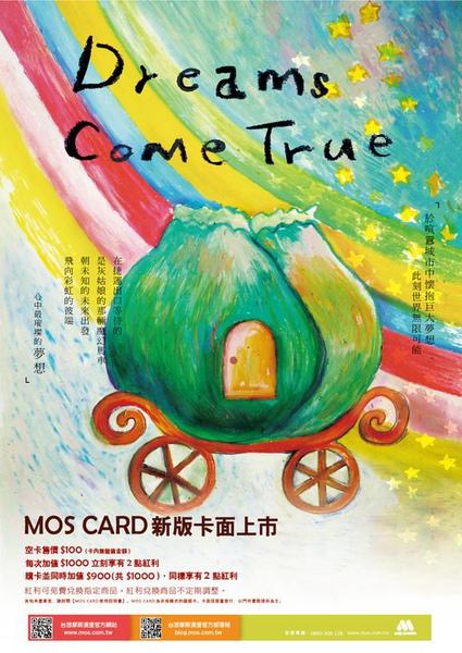MOS CARD.jpg