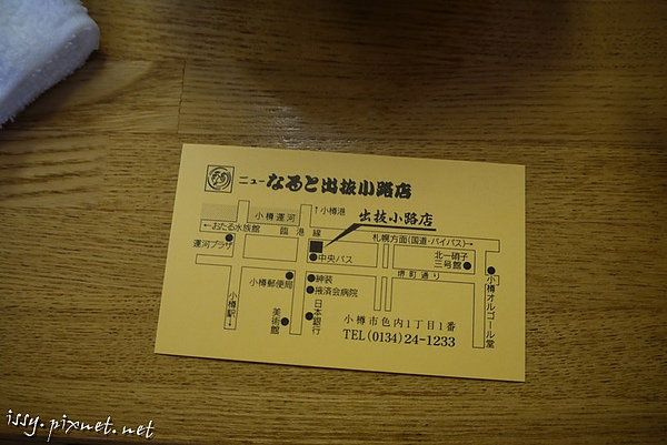 P1010417-035.JPG
