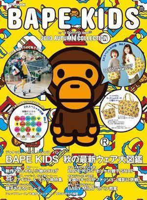 BAPE KIDS 2010 AW.jpg