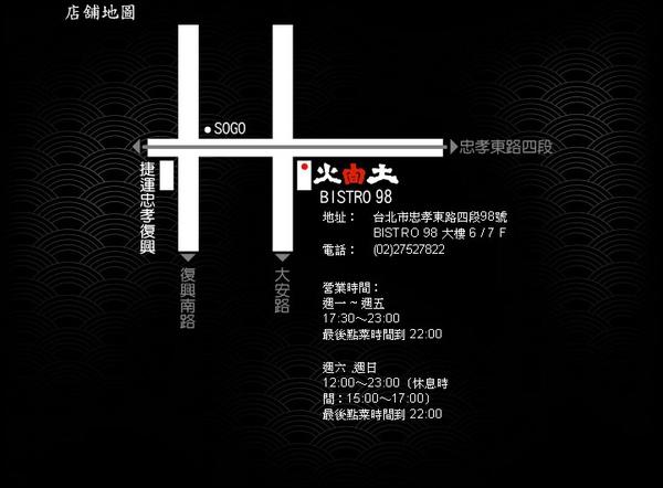 火間土map.jpg