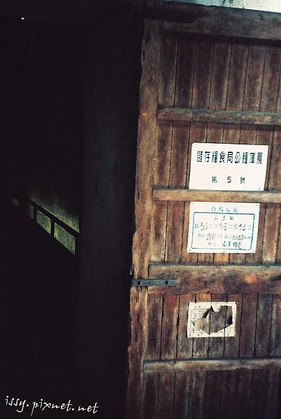 福興穀倉_3.JPG