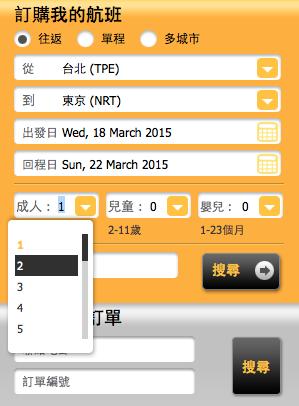 螢幕快照 2015-01-20 下午8.36.00