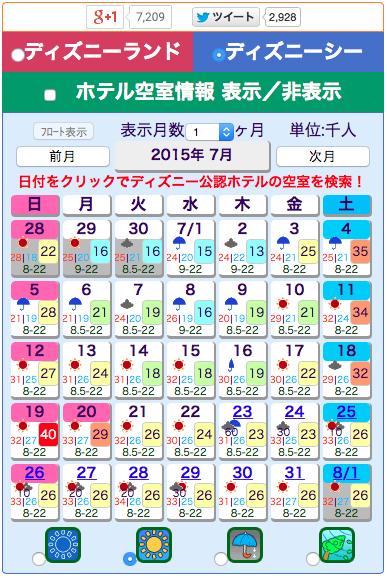 螢幕快照 2015-07-23 上午10.39.55
