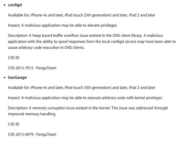 iOS report