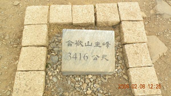 DSCN2950.JPG