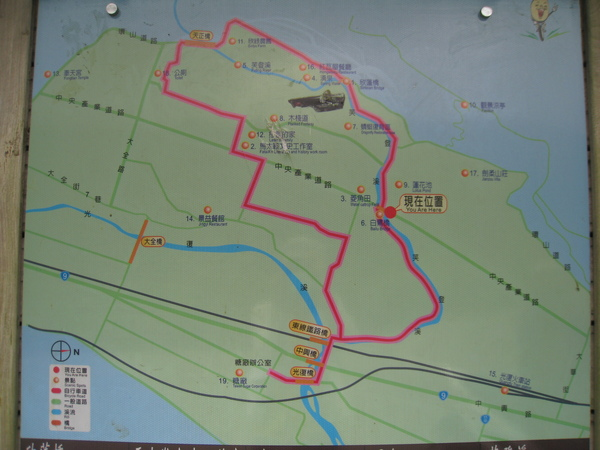 花東蹤谷景點圖3.JPG