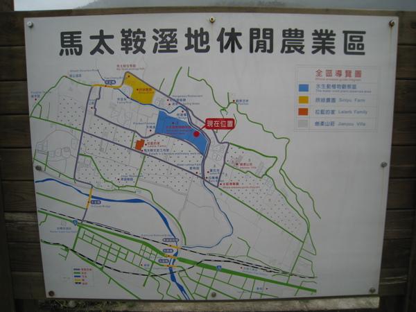 馬太鞍溼地全景導覽圖.JPG