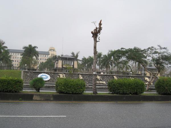 東華大學16.JPG