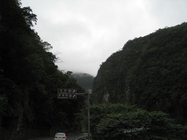 太魯閣4.JPG