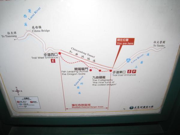 太魯閣54.JPG
