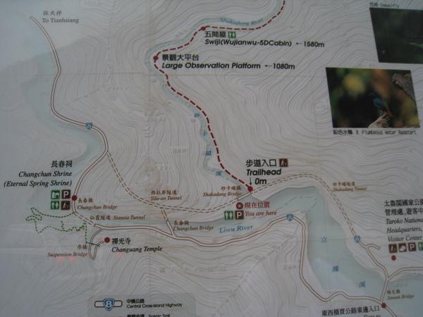 砂卡礑步道簡介2.JPG