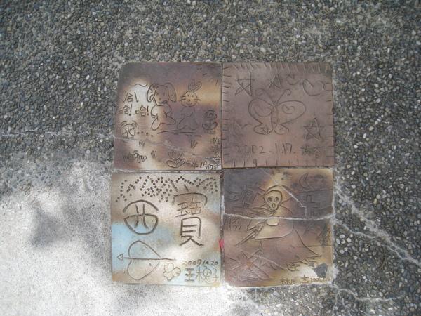 西寶國小~小朋友繪製的磁磚1.JPG