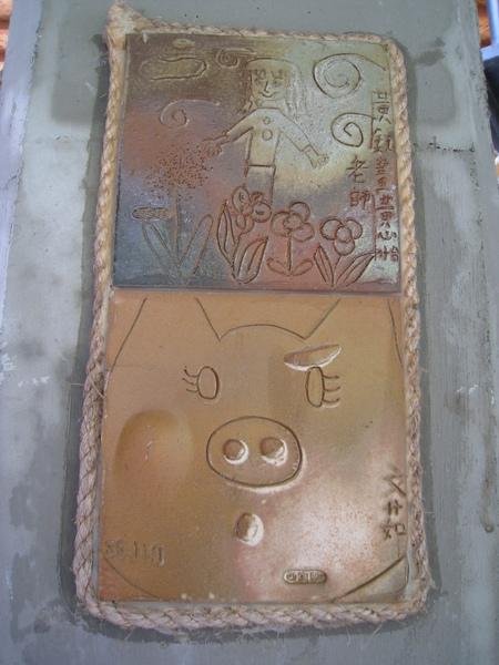 西寶國小~小朋友繪製的磁磚3.JPG