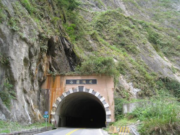 谷園隧道.JPG