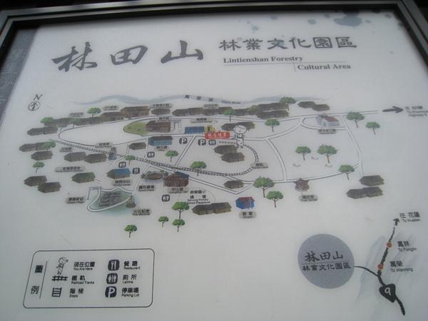 林田山園區景點介紹1.JPG