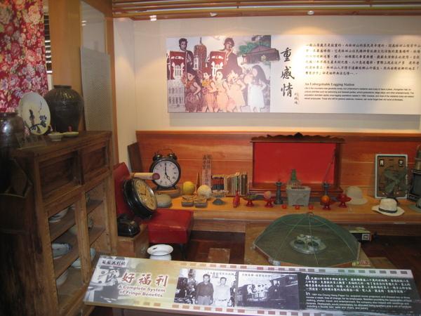 林田山展示館3.JPG