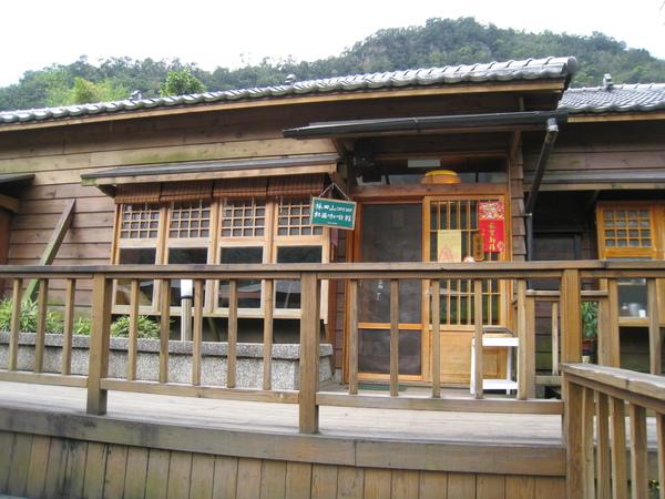 林田山社區咖啡館1.JPG