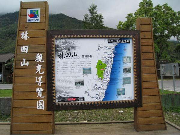 林田山觀光導覽圖1.JPG