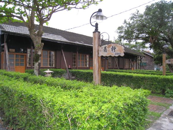花蓮糖廠2.JPG