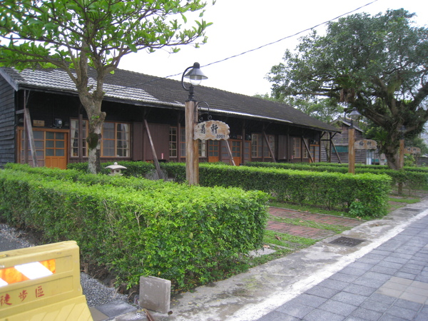 花蓮糖廠3.JPG