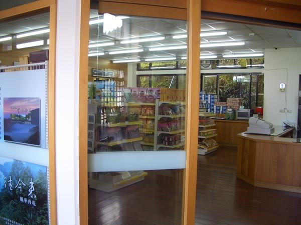CIMG0555商店.JPG
