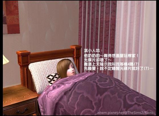 snapshot_b63de42c_d707b99f.jpg