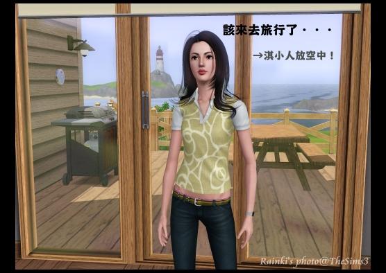 Screenshot-450.jpg