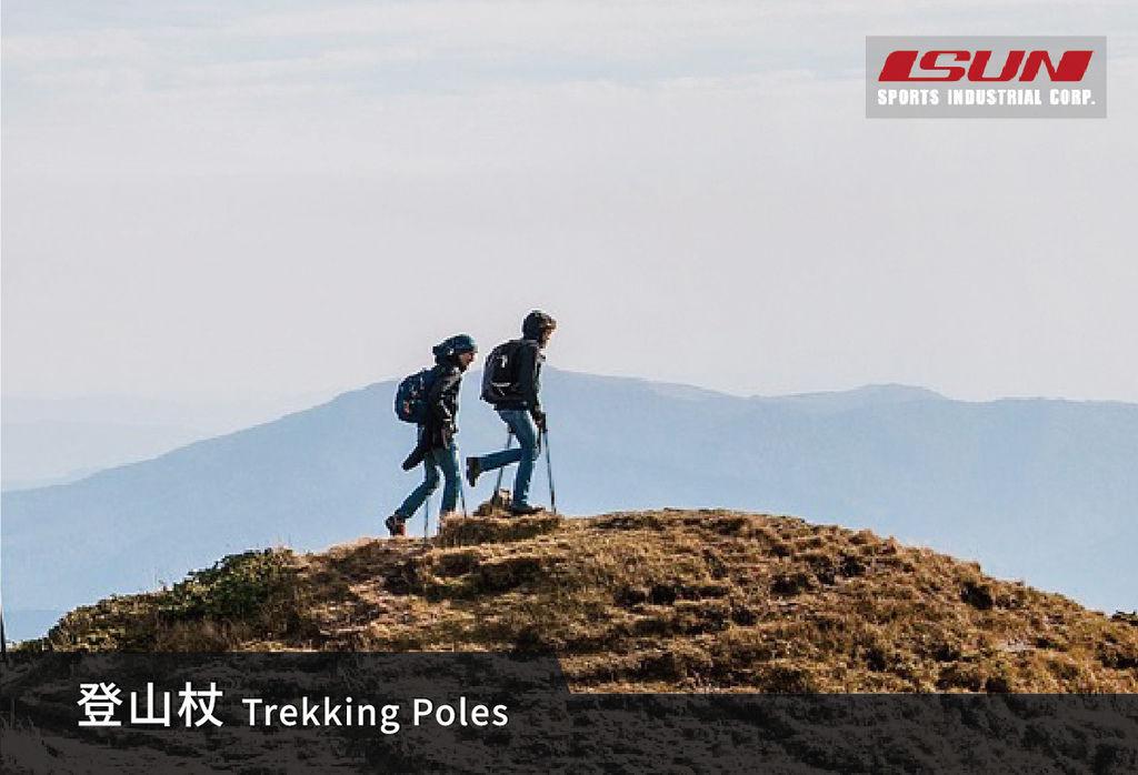登山杖的好處-圖文-01.jpg