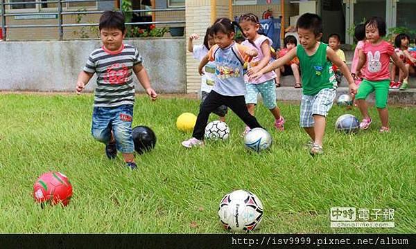 103年花蓮縣『台灣阿曼達盃』幼兒足球邀請賽