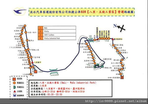 928公車路線圖.jpg