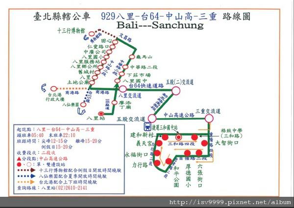 929公車路線圖.jpg