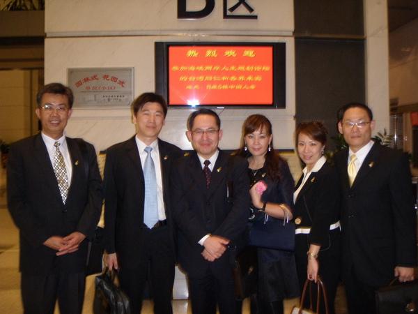 台灣六壯士參訪中國人壽第一名單位