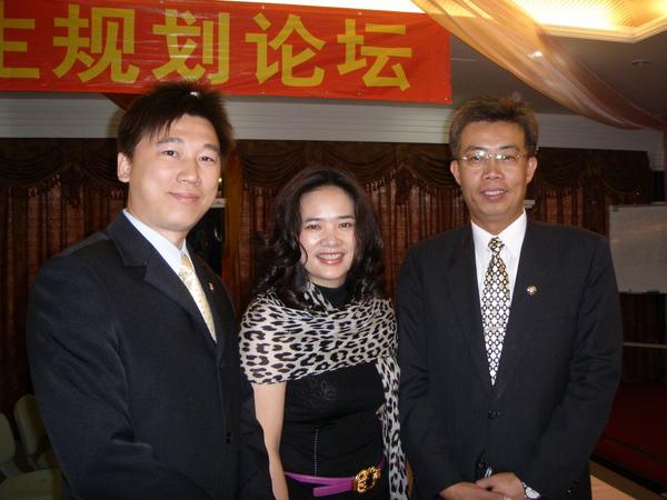 艾莎維氏保代陳總與趙執顧與中國保險皇后劉朝霞合影