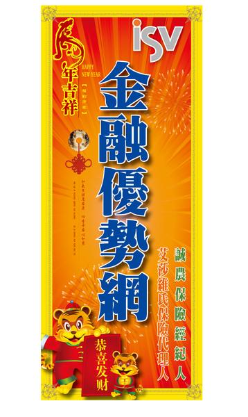 pp相紙_大圖50x122_門口招牌_2010.jpg