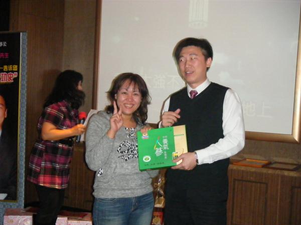 桂格人蔘禮盒