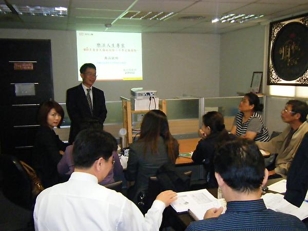 新光人壽張輝耀經理分享保險業界阿凡達商品-樂活專案