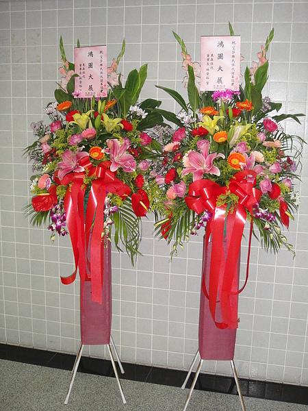 東森保代贈花