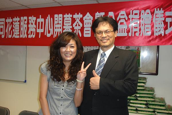 蘇董與陳益雄總幹事千金合影