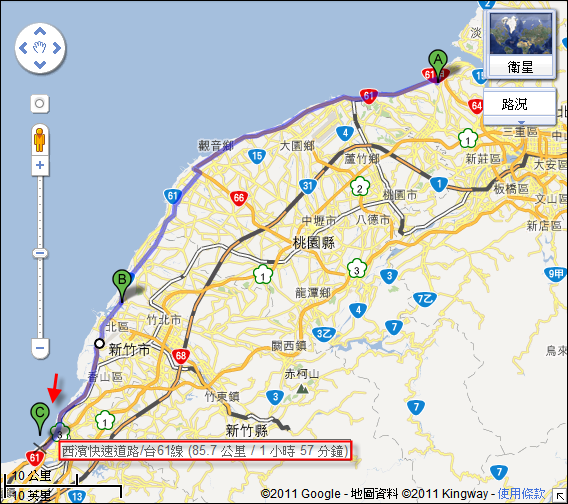 google map 距離 測定